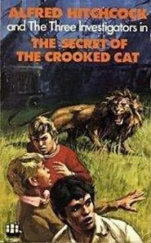 Арден Уильям - Тайна одноглазого кота. [Секрет одноглазого кота; Тайна горбатого кота] скачать бесплатно