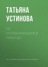 Правила русского языка для 3 класса читать