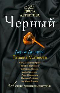 Ольховская Анна - Я больше не буду! скачать бесплатно