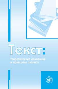 Коллектив авторов - Федеральный закон «О рекламе». Текст с изменениями и дополнениями на 2011 год скачать бесплатно
