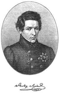 Литвинова Е. - Н. И. Лобачевский. Его жизнь и научная деятельность скачать бесплатно