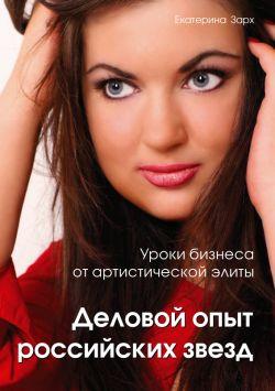 Олеша Юрий - В мире скачать бесплатно