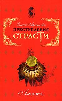 Пьецух Вячеслав - Я и ХХ век, или Пир продолжается скачать бесплатно