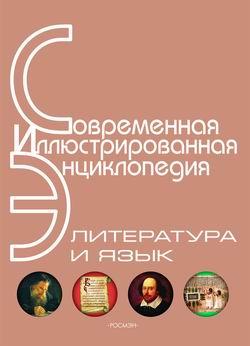 Дивов Олег - К-10. (сборник) скачать бесплатно