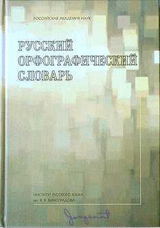 Word в fb2 на русском