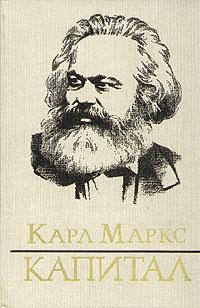 Бессмертная книга. философия читать