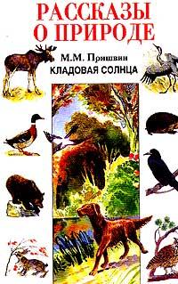 Комиксы темнейшая ночь читать на русском языке