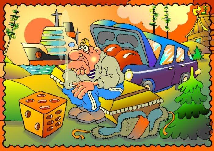 Воронин Александр - Я буду ездить на Форде скачать бесплатно