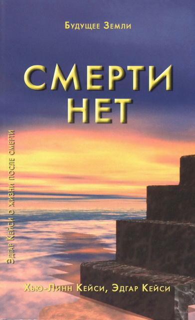 По Эдгар - скачать бесплатно все книги По Эдгар