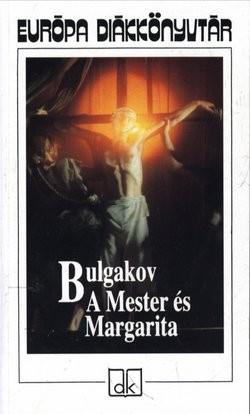 Булгаков Михаил - A Mester és Margarita скачать бесплатно
