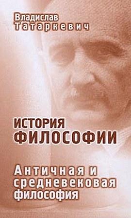 Книги мистика русских авторов читать онлайн