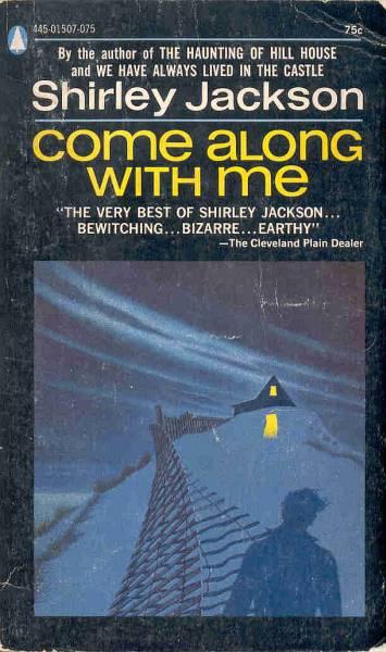 Джексон Ширли - Я знаю, кого я люблю скачать бесплатно