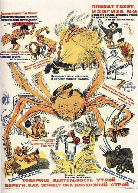 Серия Назад в СССР (подборка книг о попаданцах в юность)