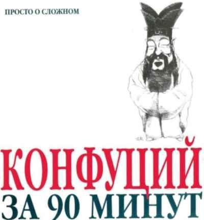 19 Минут Книгу