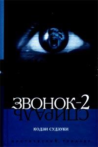 Книги ужасы триллеры скачать