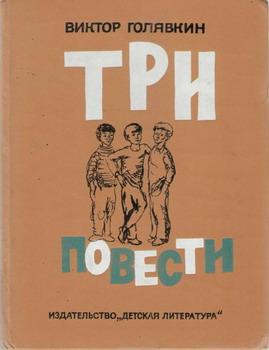 Флэш будущего комиксы на русском читать