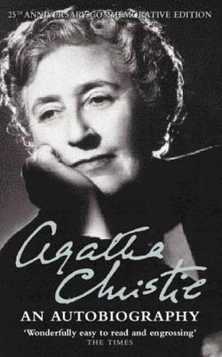 Кристи Агата - Автобиография скачать бесплатно