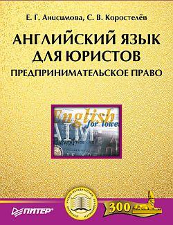 download Pali literature: Including