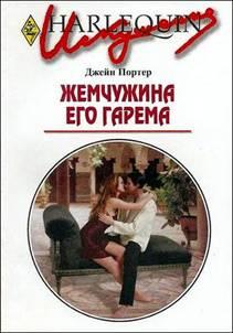 Бакиров разговорный гипноз читать