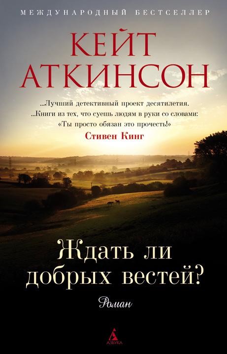Диета аткинса книга читать онлайн бесплатно