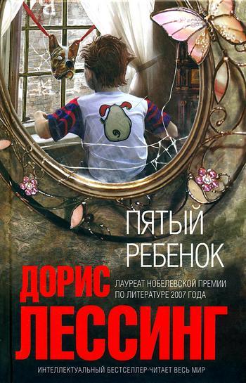 Обществознание 6 класс кравченко певцова учебник читать онлайн