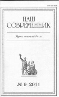 Ивеншев Николай - За Кудыкины горы.Повесть скачать бесплатно
