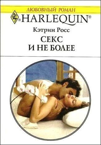 lyubovniy-roman-erotika-chitat
