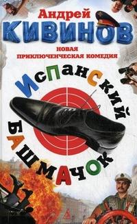 Русские скороговорки читать