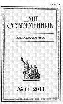 Киляков  Василий - Балагур. Повесть скачать бесплатно