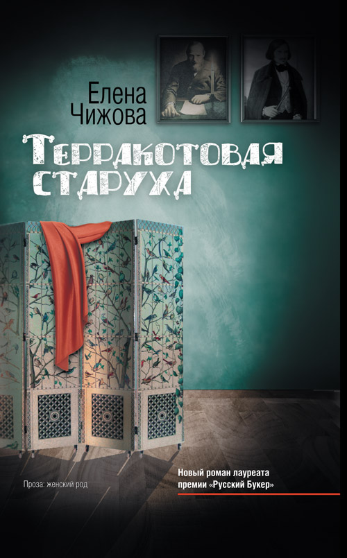 Тайны истории скачать книги серии ( 2)