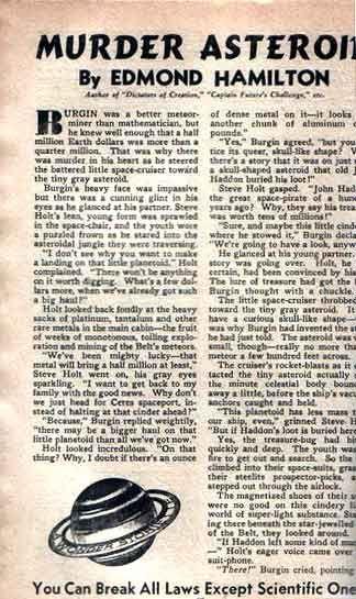 Гамильтон Эдмонд - Убийство на астероиде скачать бесплатно