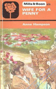 Хампсон Энн - Жена за один пенни скачать бесплатно