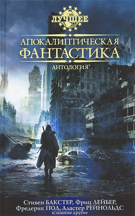 Книги фантастика скачать fb2