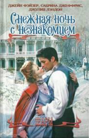 Шиван доуд книги на русском читать