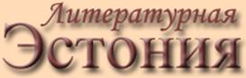 Туулик Юри - Салака Мурика скачать бесплатно