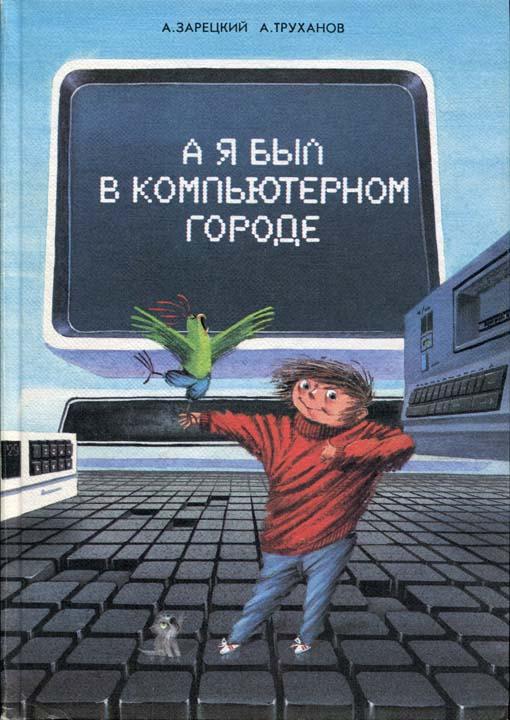 Умные книги читать 5 лет
