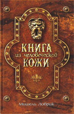 Книги По Войлоку Скачать Бесплатно