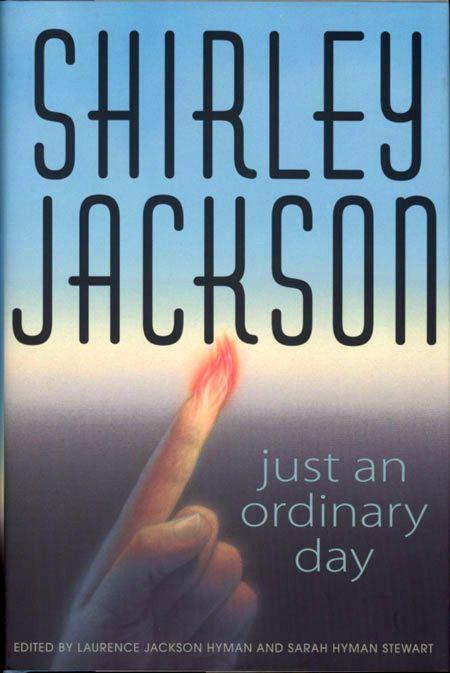 Джексон Ширли - Я не целуюсь с незнакомцами скачать бесплатно