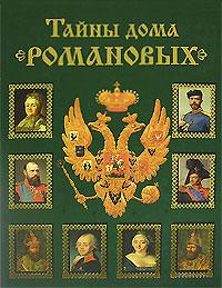 Книга белоснежка и принц читать
