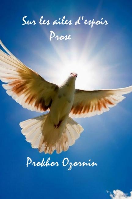 Ozornin Prokhor - Sur les ailes despoir : Prose скачать бесплатно