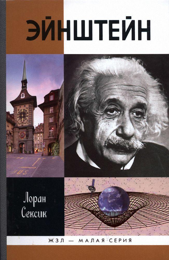 Книги в формате ртф