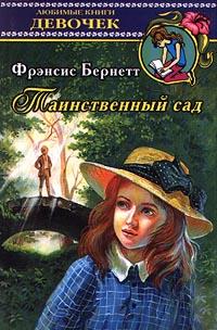 Обложка книга