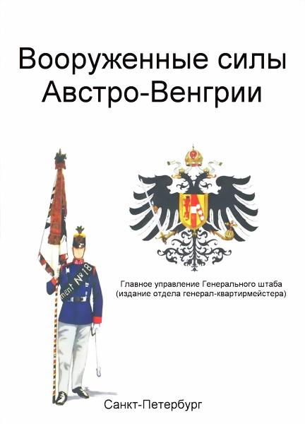 24 октября свою 95-ю годовщину отмечало 2-е управление главного организационно-мобилизационного управления