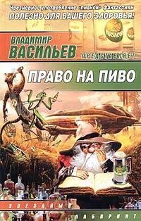 Чекмаев Сергей - Панацея скачать бесплатно