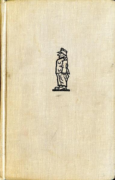 Скачать Бесплатно Книгу Бравый Солдат Швейк