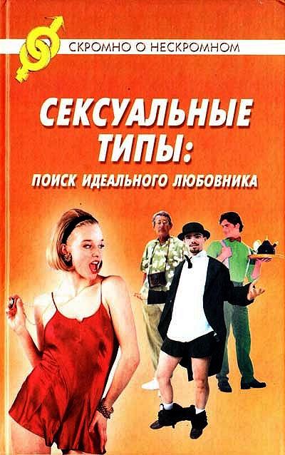 vse-intimnie-obyavleniya