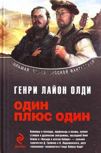 Громов Дмитрий - Я сохраняю покой скачать бесплатно