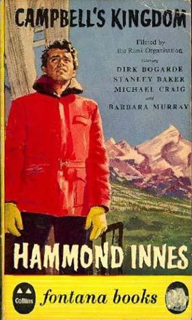 Иннес Хэммонд - Шанс на выигрыш скачать бесплатно