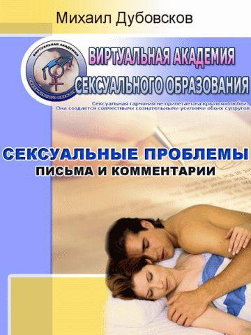 psihologicheskie-uprazhneniya-dlya-seksualnosti