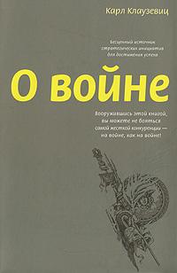 Форрест гамп читать онлайн на русском